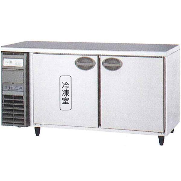 新品:福島工業(フクシマ)業務用横型冷凍冷蔵庫 コールドテーブル 1室冷凍タイプ幅1500×奥行750×高さ800(mm)YRW-151PM2