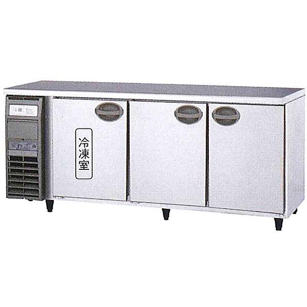 新品:福島工業(フクシマ)業務用横型冷凍冷蔵庫 コールドテーブル 1室冷凍タイプ幅1800×奥行750×高さ800(mm)YRW-181PM2