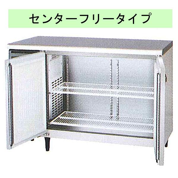 新品:福島工業(フクシマ)業務用横型冷凍庫 コールドテーブル センターフリータイプ 241リットル幅1200×奥行600×高さ800(mm)YRC-122FE2-F
