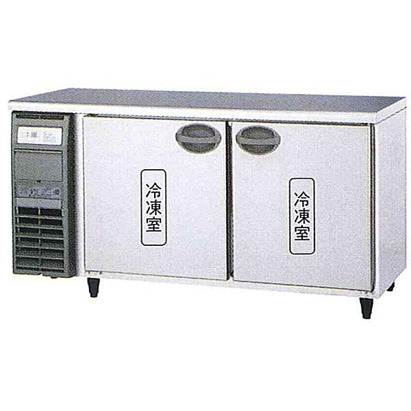 新品:福島工業(フクシマ)業務用横型冷凍庫 コールドテーブル 327リットル幅1500×奥行600×高さ800(mm)YRC-152FE2