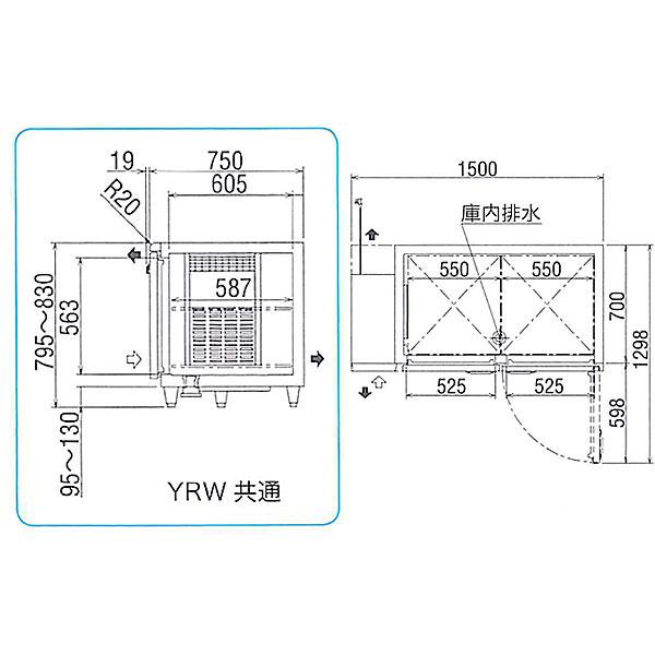 供福岛工业(fukushima)业务使用的卧式冰箱429升宽1500*纵深750*高800(mm)YRW-150RM2(老型号:YRW-150RM1)