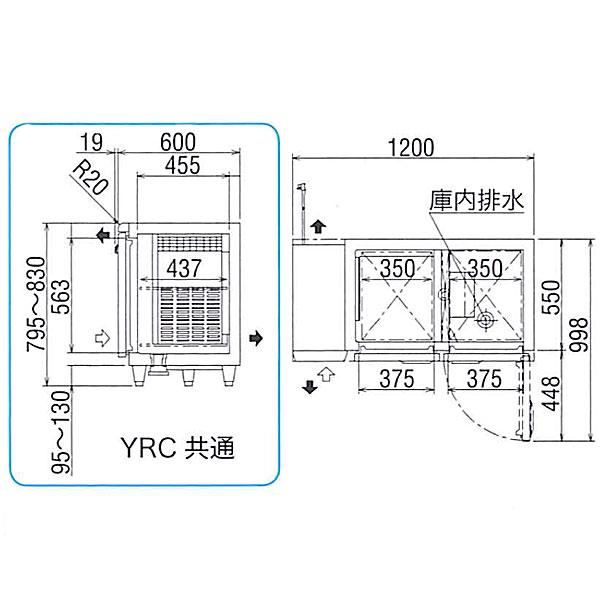 新品 福島工業(フクシマ)業務用横型冷凍冷蔵庫 コールドテーブル 1室冷凍タイプ幅1200×奥行600×高さ800(mm)YRC-121PM2