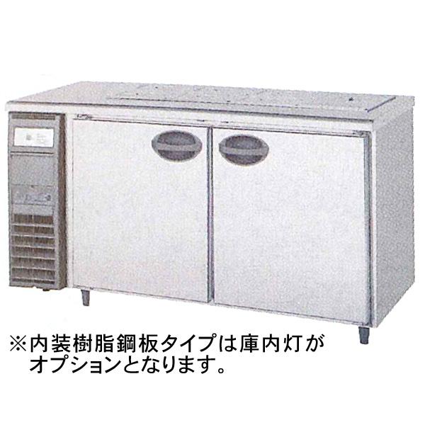 新品:福島工業(フクシマ)横型 サンドイッチテーブル冷蔵庫幅1800×奥行600×高さ810(mm)YSC-180RE2-B