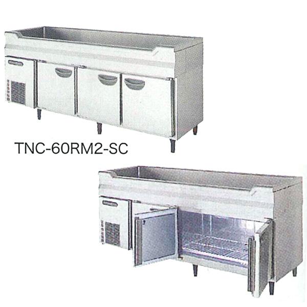 新品:福島工業(フクシマ)横型 舟形シンク付きコールドテーブル冷蔵庫幅1800×奥行600×高さ800(mm)TNC-60RM3-SC