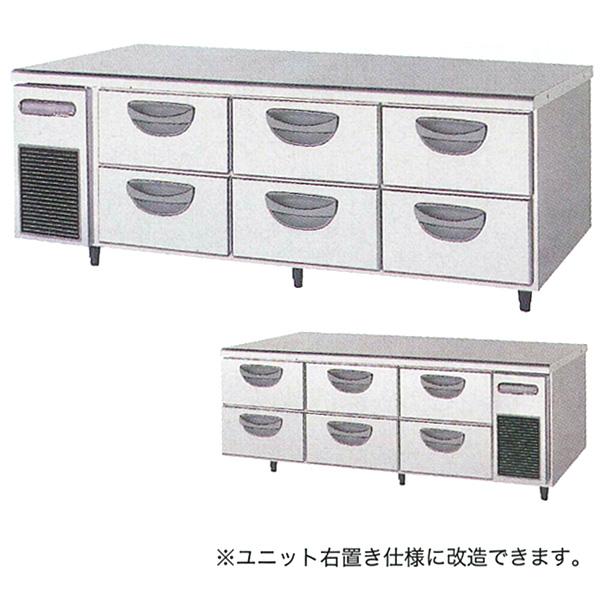 新品:福島工業(フクシマ)横型 ドロワーテーブル冷凍庫 2段幅1630×奥行600×高さ550(mm)TBC-556FM3