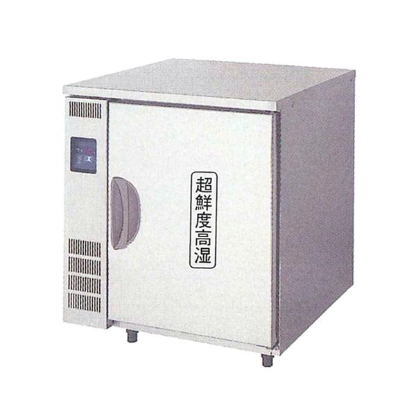 新品 福島工業(フクシマ)小型 超鮮度高湿庫壁面蓄冷体方式フレッシュキューブ幅770×奥行800×高さ850(mm)UFD-080W3
