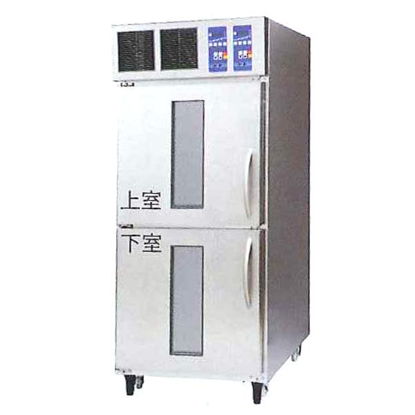 新品 フクシマ ガリレイ ( 福島工業 )ドゥコンディショナー(2室独立制御)幅770×奥行1252×高さ1920(mm)QBZ-232DCST2