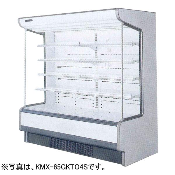 【税込】 多段オープンショーケース (三相) 冷蔵タイプKMC-85GKTO4Sフクシマ ガリレイ ( 福島工業 ), 内装応援団 f9ff43da