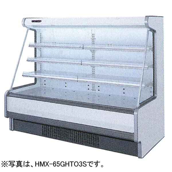 新品:福島工業(フクシマ)冷蔵低多段オープンショーケース(三相) 622リットル幅1909×奥行910×高さ1550(mm)HMC-65GHTO3S