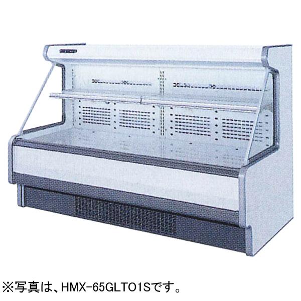 新品:福島工業(フクシマ)冷蔵低多段オープンショーケース(三相) 404リットル幅1909×奥行910×高さ1250(mm)HMC-65GLTO1S