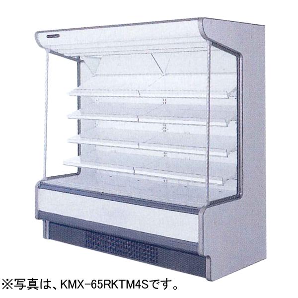 新品 フクシマ ガリレイ ( 福島工業 )多段オープンショーケース(三相)チルド冷蔵タイプ KMC-65RKTM4S