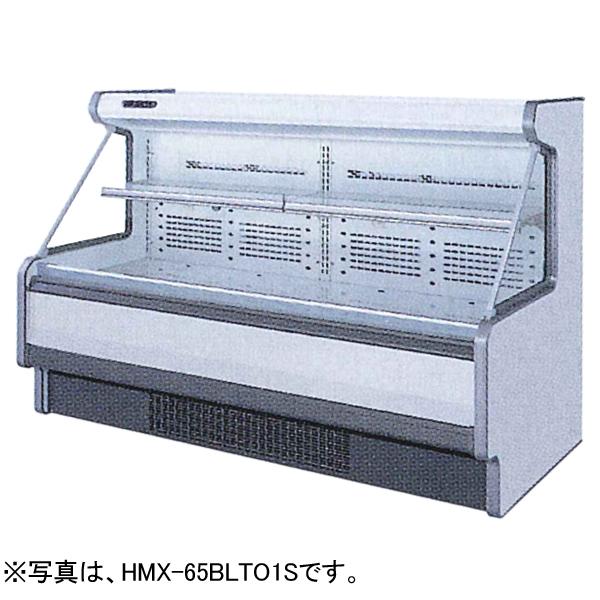 新品 フクシマ ガリレイ ( 福島工業 )冷蔵低多段オープンショーケース(三相) 666リットル幅2518×奥行1110×高さ1250(mm)HMX-85BLTO1S