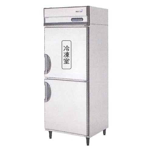 新品:福島工業(フクシマ) 業務用冷凍冷蔵庫 縦型 ARD-081PM幅755×奥行800×高さ1950(mm)【 業務用 冷凍冷蔵庫 】【 フクシマ 冷凍冷蔵庫 】