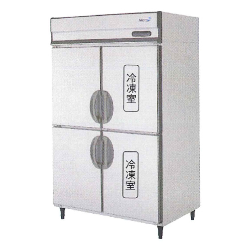 新品 福島工業(フクシマ) 業務用冷凍冷蔵庫 縦型 ARD-122PM幅1200×奥行800×高さ1950(mm)【 業務用 冷凍冷蔵庫 】【 フクシマ 冷凍冷蔵庫 】