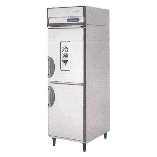 新品 福島工業(フクシマ) 業務用冷凍冷蔵庫 縦型 ARN-061PM幅610×奥行650×高さ1950(mm)【 業務用 冷凍冷蔵庫 】【 フクシマ 冷凍冷蔵庫 】