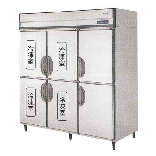 新品 福島工業(フクシマ) 業務用冷凍冷蔵庫 縦型 ARD-184PMD幅1790×奥行800×高さ1950(mm)【 業務用 冷凍冷蔵庫 】【 フクシマ 冷凍冷蔵庫 】