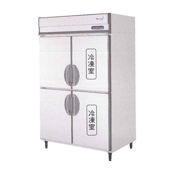 新品 福島工業(フクシマ) 業務用冷凍冷蔵庫 縦型 URN-122PM6幅1200×奥行650×高さ1950(mm)【 業務用 冷凍冷蔵庫 】【 フクシマ 冷凍冷蔵庫 】