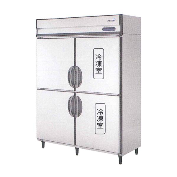 新品 福島工業(フクシマ) 業務用冷凍冷蔵庫 縦型 URD-152PM6幅1490×奥行800×高さ1950(mm)【 業務用 冷凍冷蔵庫 】【 フクシマ 冷凍冷蔵庫 】