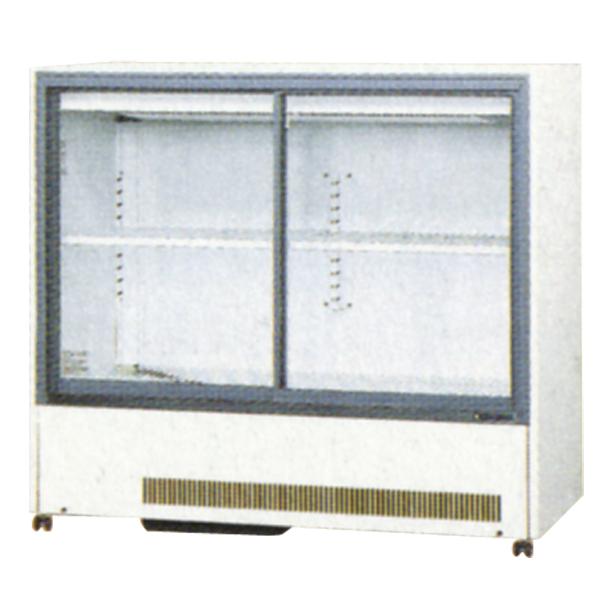 新品 サンデン冷蔵ショーケース 321リットルMU-184XE