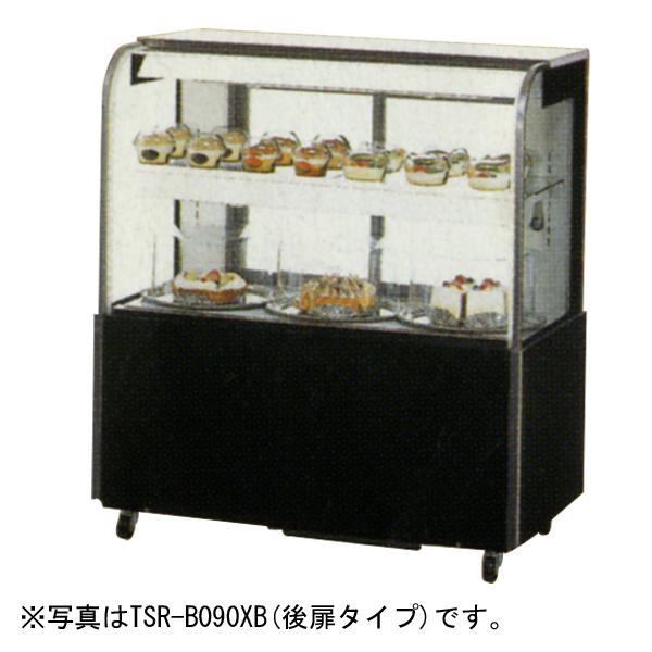 新品 サンデン対面ショーケース 144リットル幅1200×奥行493×高さ1000(mm)TSR-B120X