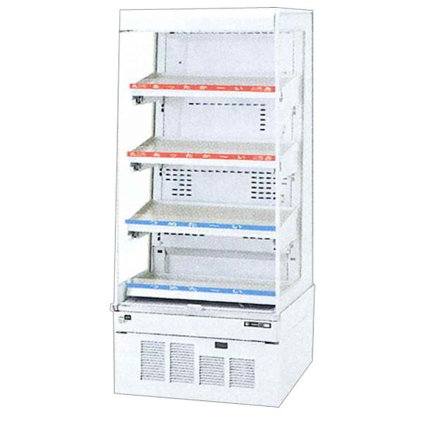 新品 サンデン 冷蔵ショーケースHOT&COLD インバーター オープンンタイプ幅650×奥行600×高さ1485(mm) 155リットル RSG-H650FXB