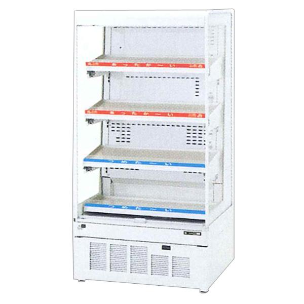 新品:サンデン 冷蔵ショーケースHOT&COLD インバーター オープンンタイプ幅750×奥行600×高さ1485(mm) 181リットル RSG-H750FXB