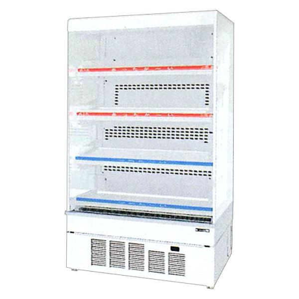 新品:サンデン 冷蔵ショーケースHOT&COLD ノンフロン オープンンタイプ幅890×奥行600×高さ1498(mm) 212リットル RSG-H900MB