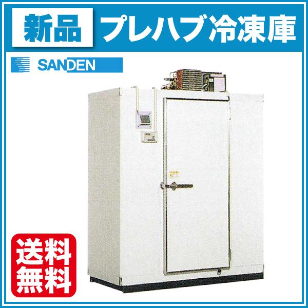 新品:サンデン プレハブ冷凍庫 1坪 STK19-101F 冷凍機天置きタイプ【送料無料】