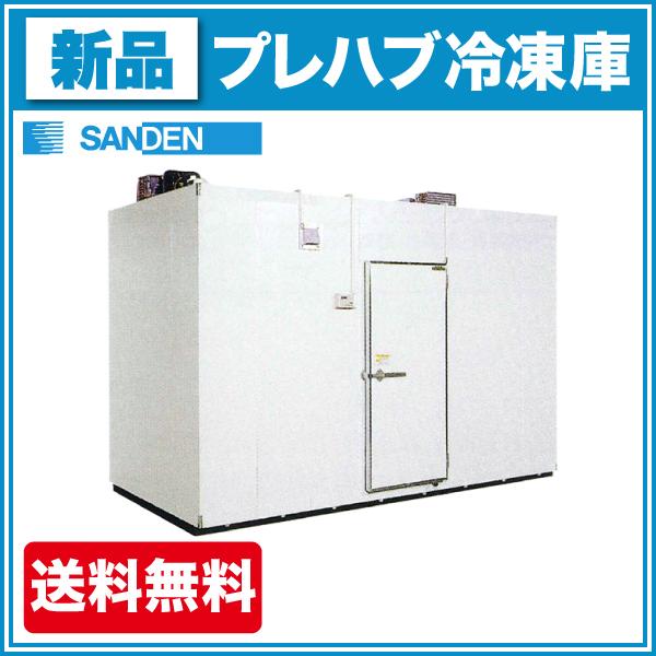 新品 サンデン プレハブ冷凍庫 2坪 STK22-201F 冷凍機天置きタイプ【送料無料】