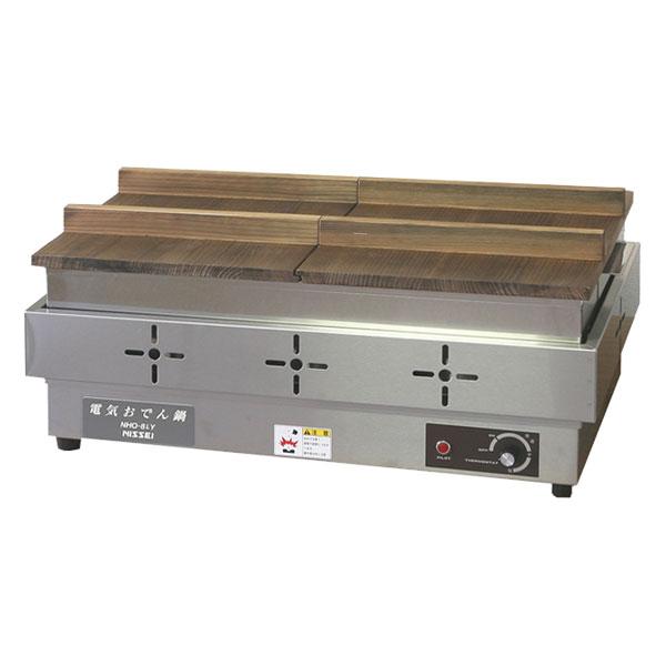 新品 ニッセイ (アンナカ)電気おでん鍋(8ツ切ロング)木蓋付き幅630×奥行335×高さ277(mm)NHO-8LY