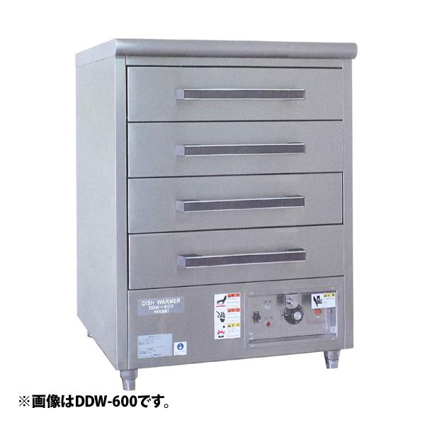 新品 ニッセイ ディッシュウォーマー DDW-750