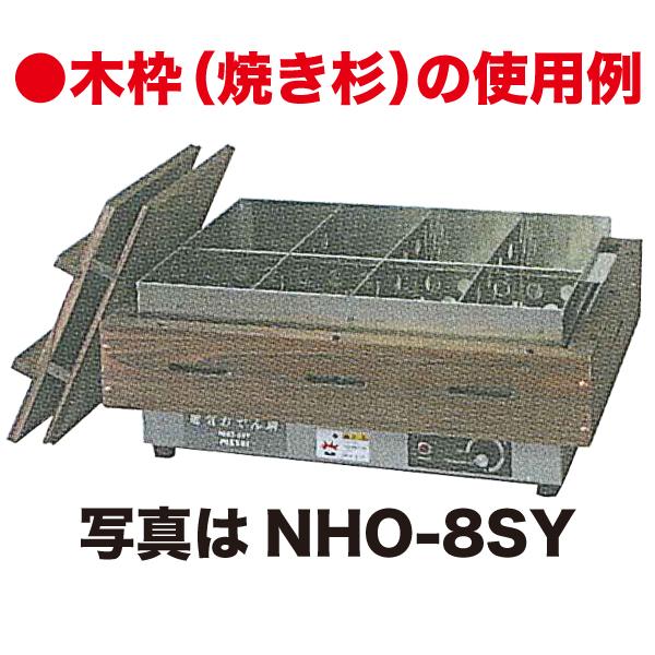 挪威工商联合会 8LY 可选木箱 NLI (安南) 电动奥登锅