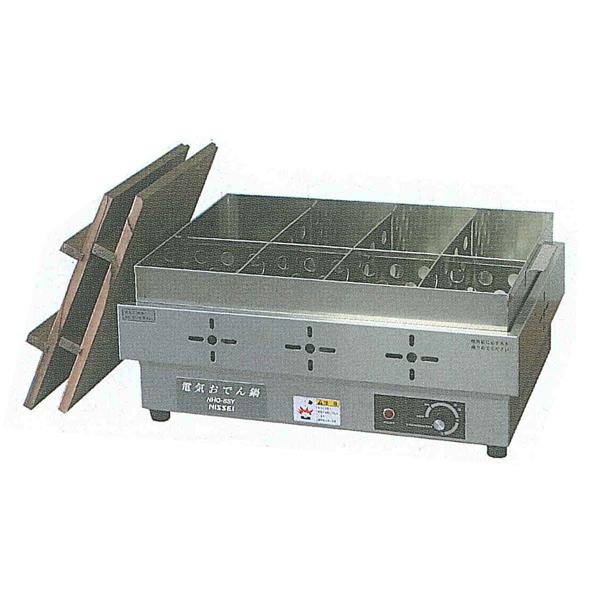 新品 ニッセイ (アンナカ)電気おでん鍋(8ツ切)木蓋付き幅540×奥行360×高さ277(mm)NHO-8SY