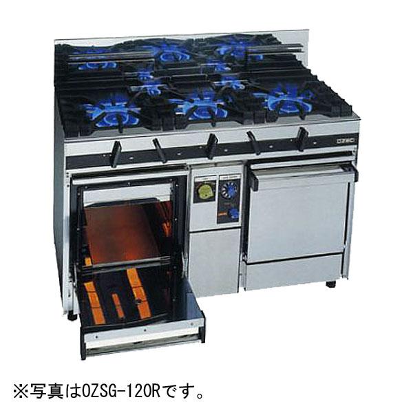 新品:オザキ ガスレンジ スーパーインペリアルスタンダード 幅1500mm 5口コンロ+2オーブン OZMG-150R