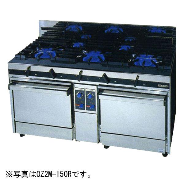 新品:オザキ ガスレンジ スーパーインペリアル Vシリーズ幅1200mm 4口コンロ+2オーブン OZ2S-120RV1