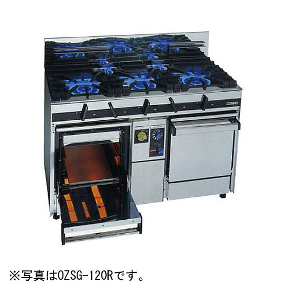 新品 オザキ ガスレンジ スーパーインペリアル Jシリーズ幅1500mm 5口コンロ+2オーブン OZMG-150RJ2