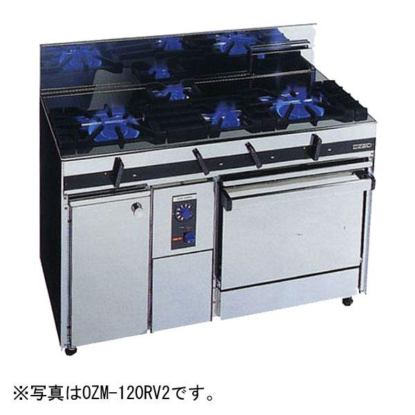 新品:オザキ ガスレンジ スーパーインペリアル Jシリーズ幅1200mm 3口コンロ+1オーブン OZM-120RJ3
