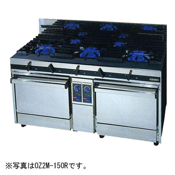 新品:オザキ ガスレンジ スーパーインペリアル Jシリーズ幅1800mm 6口コンロ+2オーブン OZ2LB-180RJ1