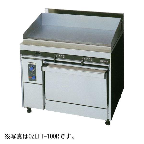 新品:オザキ ガスレンジ フライトップ付 OZMFT-90R