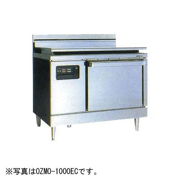 新品 オザキ ガスレンジ ワイドレシーバー OZM-80-O
