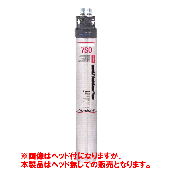 新品:エバーピュア軟水器 交換用カートリッジ7SO