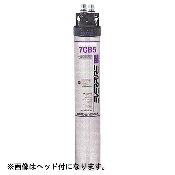 新品:エバーピュア浄水器 交換用カートリッジ7CB5