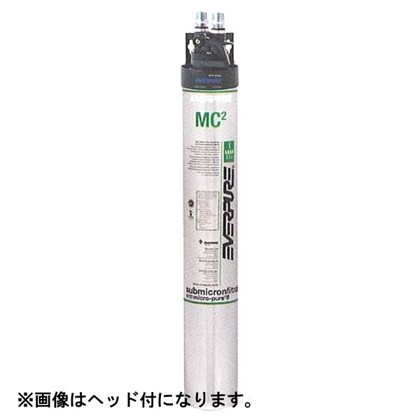 新品 エバーピュア浄水器 交換用カートリッジMC2