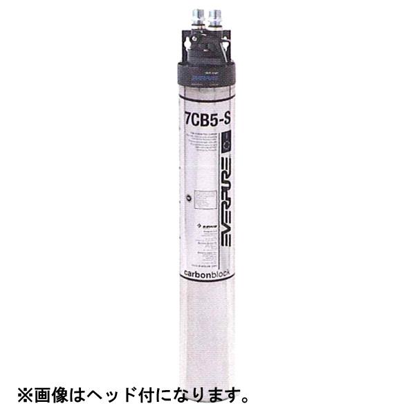新品:エバーピュア浄水器 交換用カートリッジ7CB5-S