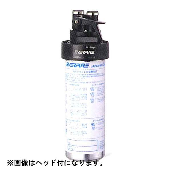 新品 エバーピュア浄水器 交換用カートリッジ2THM-Z