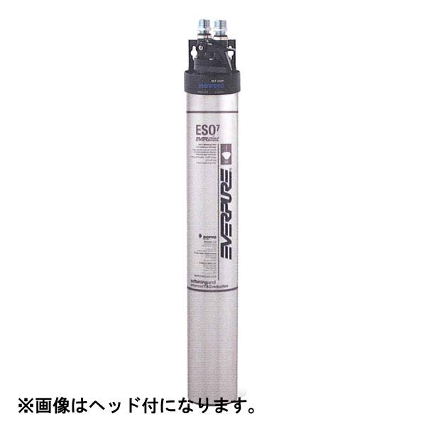 新品:エバーピュア浄軟水器 交換用カートリッジESO7