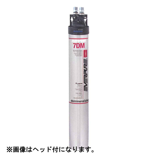 新品:エバーピュア浄水器 交換用カートリッジ7DM