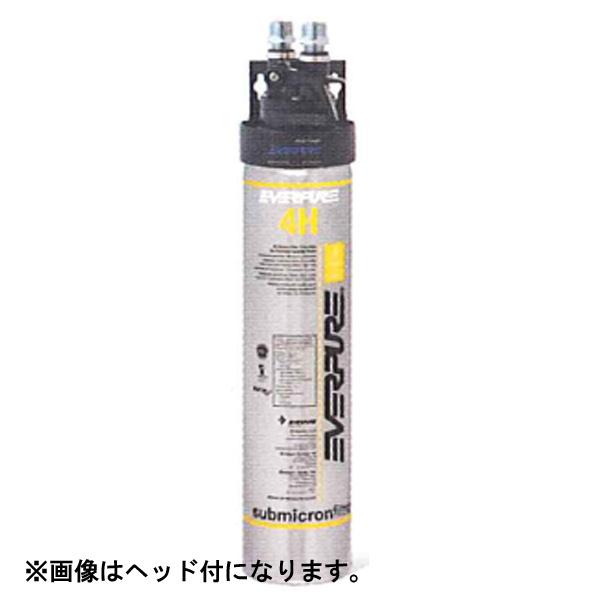 新品 エバーピュア浄水器 交換用カートリッジ4H
