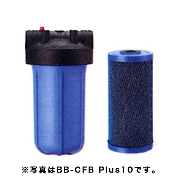 新品 エバーピュア浄水器 交換用カートリッジCFB-Plus10BB