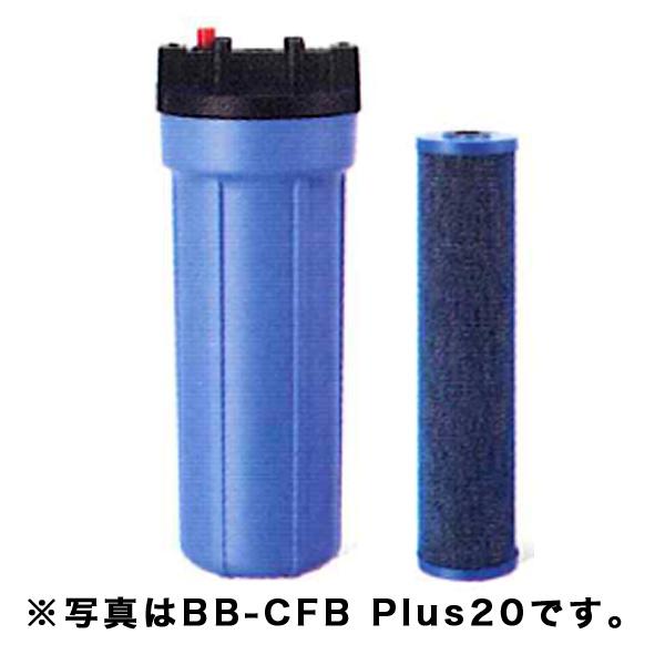 新品 エバーピュア浄水器 交換用カートリッジCFB-Plus20BB